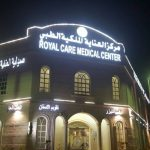royal-care-medical-center